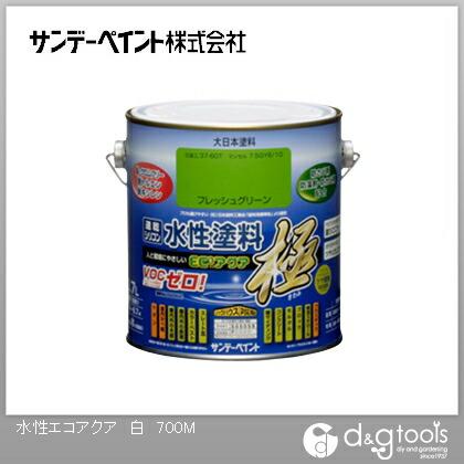 サンデーペイント 水性塗料エコアクア極 白 0.7L