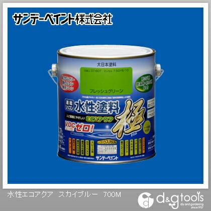 サンデーペイント 水性塗料エコアクア極 スカイブルー 0.7L