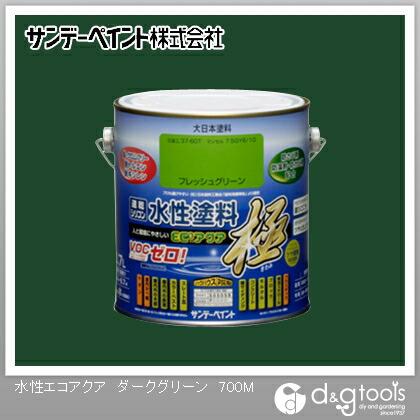 サンデーペイント 水性塗料エコアクア極 ダークグリーン 0.7L