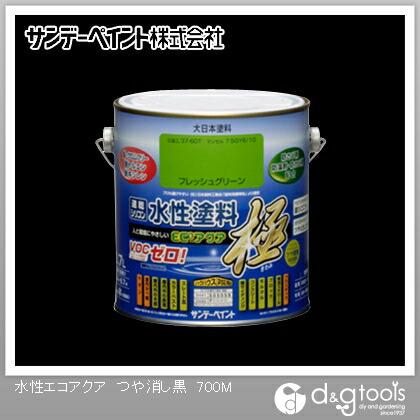 サンデーペイント 水性塗料エコアクア極 つや消し黒 0.7L