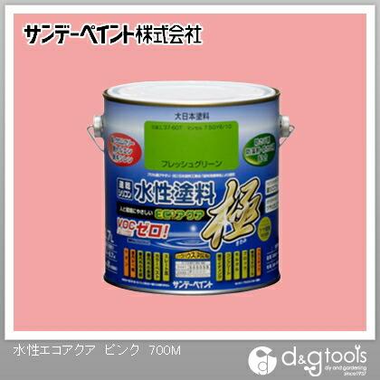 サンデーペイント 水性塗料エコアクア極 ピンク 0.7L