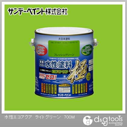 サンデーペイント 水性塗料エコアクア極 ライトグリーン 0.7L