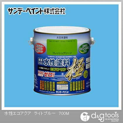 サンデーペイント 水性塗料エコアクア極 ライトブルー 0.7L