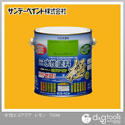サンデーペイント 水性塗料エコアクア極 レモン 0.7L