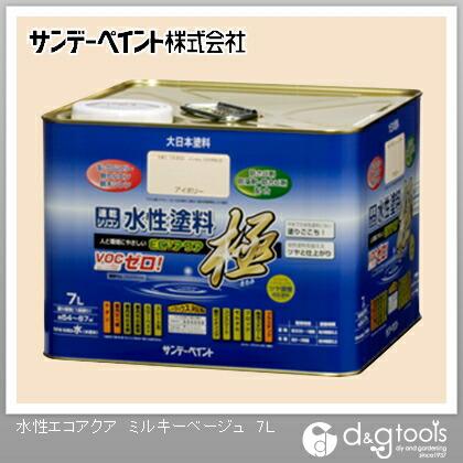 サンデーペイント 水性塗料エコアクア極 ミルキーベージュ 7L