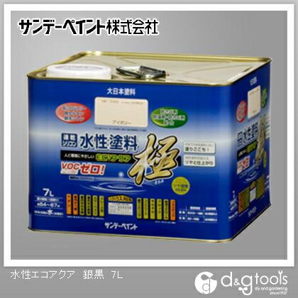 【送料無料】サンデーペイント 水性塗料エコアクア極 銀黒 7L