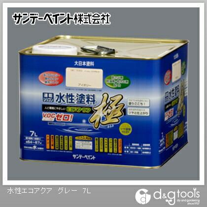 サンデーペイント 水性塗料エコアクア極 グレー 7L