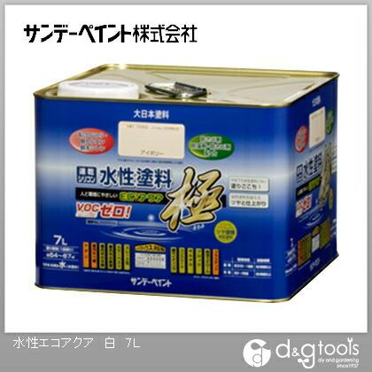 サンデーペイント 水性塗料エコアクア極 白 7L