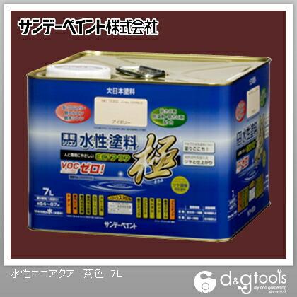 サンデーペイント 水性塗料エコアクア極 茶色 7L