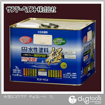 サンデーペイント 水性塗料エコアクア極 チョコレート 7L