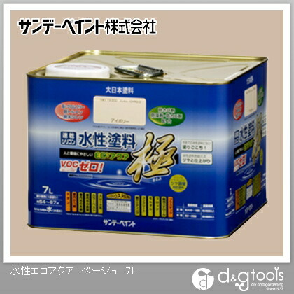 サンデーペイント 水性塗料エコアクア極 ベージュ 7L