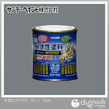 サンデーペイント 水性塗料エコアクア極 グレー 1/12L(約80ml)