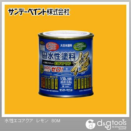 サンデーペイント 水性塗料エコアクア極 レモン 1/12L(約80ml)