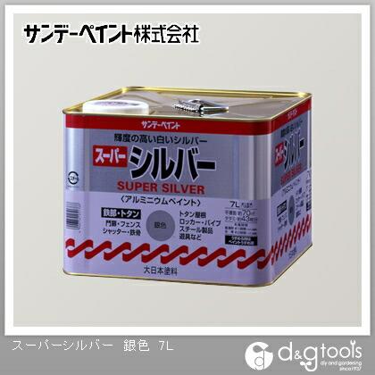 【送料無料】サンデーペイント スーパーシルバー(油性多目的塗料) 銀色 7L