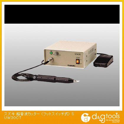 超音波カッター(フットスイッチ式)SUW-30CT   SUW30CT