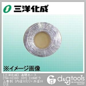 【送料無料】三洋化成 透明ホース(ドラム巻) 32mm×38mm×30Mドラム巻 TM-3238D 30T