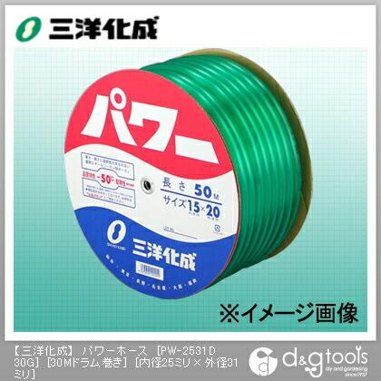 【送料無料】三洋化成 パワーホース(ドラム巻) 25mm×31mm×30mドラム巻 PW-2531D 30G