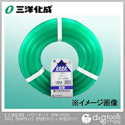 【送料無料】三洋化成 パワーホース 15mm×20mm×30mカット PW-1520L 30G