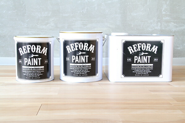 DIY FACTORY リフォームペイント 壁紙の上に塗れる水性塗料 ビスケット 6L