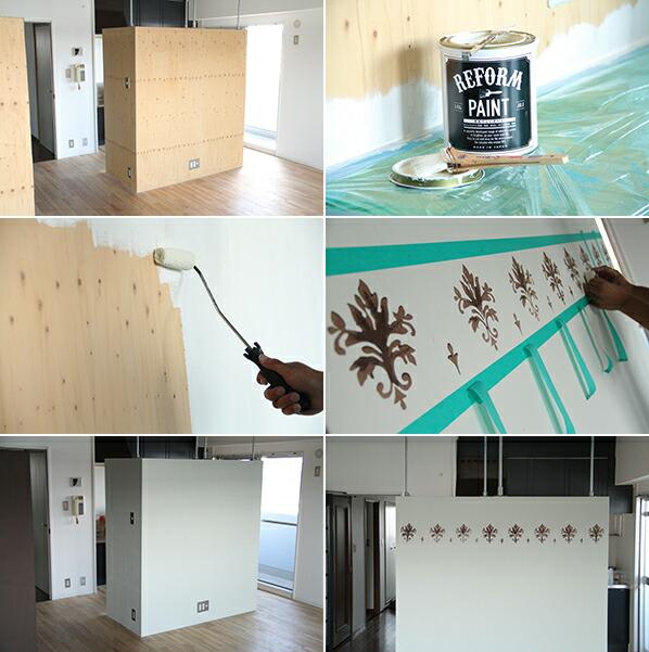 DIY FACTORY リフォームペイント 壁紙の上に塗れる水性塗料 パンプキン 6L