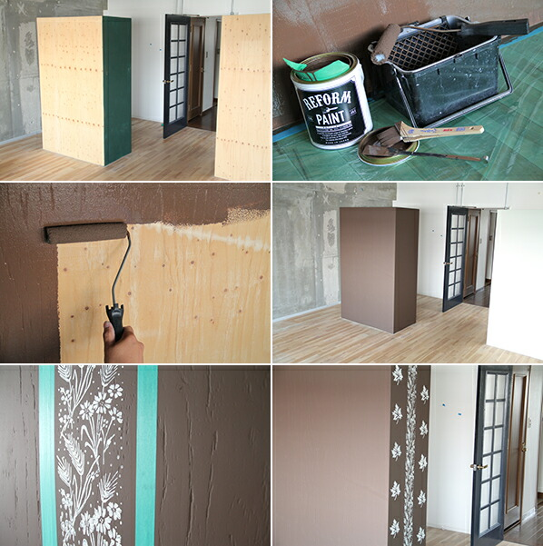DIY FACTORY リフォームペイント 壁紙の上に塗れる水性塗料 ペールクリーム 6L