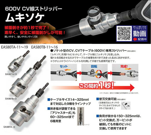 325mm2電ドル用ケーブルストリッパー