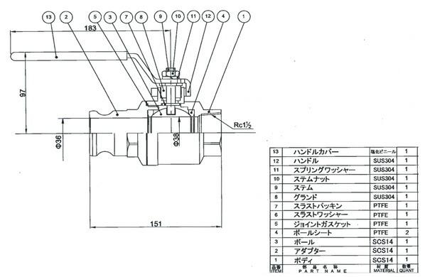 """ボールバルブ(カップリング式/ステンレス) 1-1/2"""" (EA462BZ-14)"""