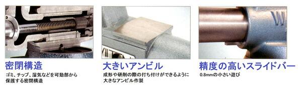 エスコ/esco ストロングバイス(回転台付) 165mm EA525WC-165