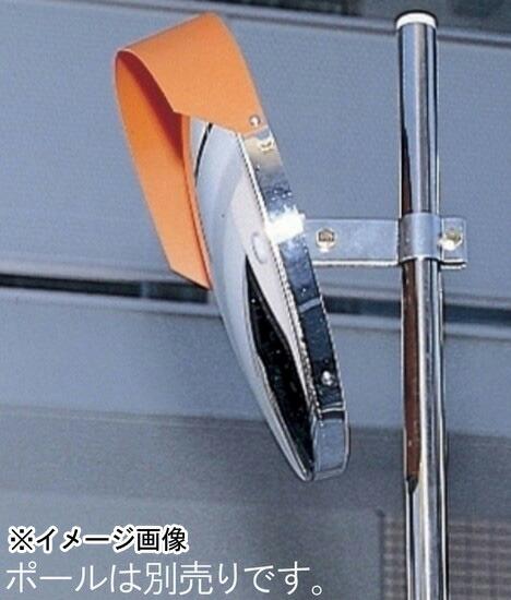 安全ミラー(アクリル製) 直径400mm (EA724ZT-12)