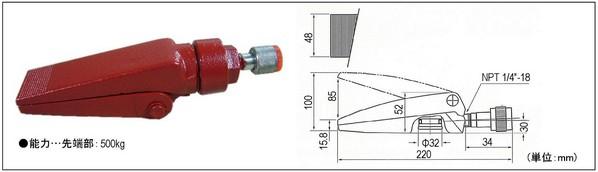 エスコ/esco 10ton油圧レスキューセット EA993ED