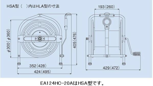 15/20mmx20m散水ホースリール