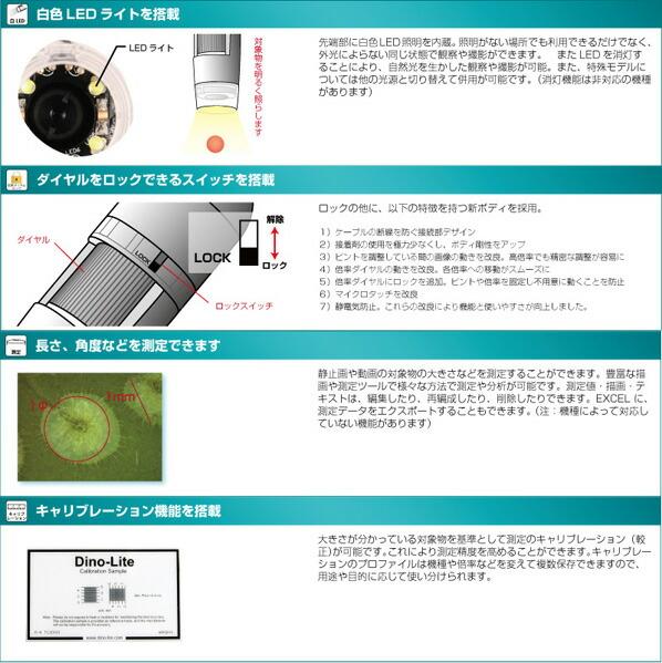x10/x230マイクロスコープ(偏光付)
