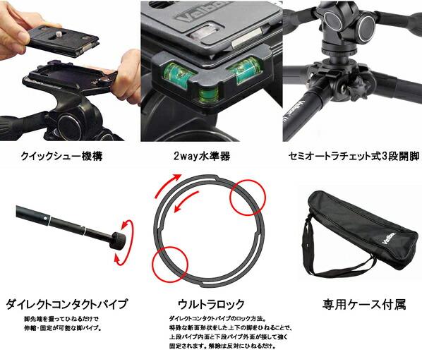 248-1660mm大型カメラ用三脚