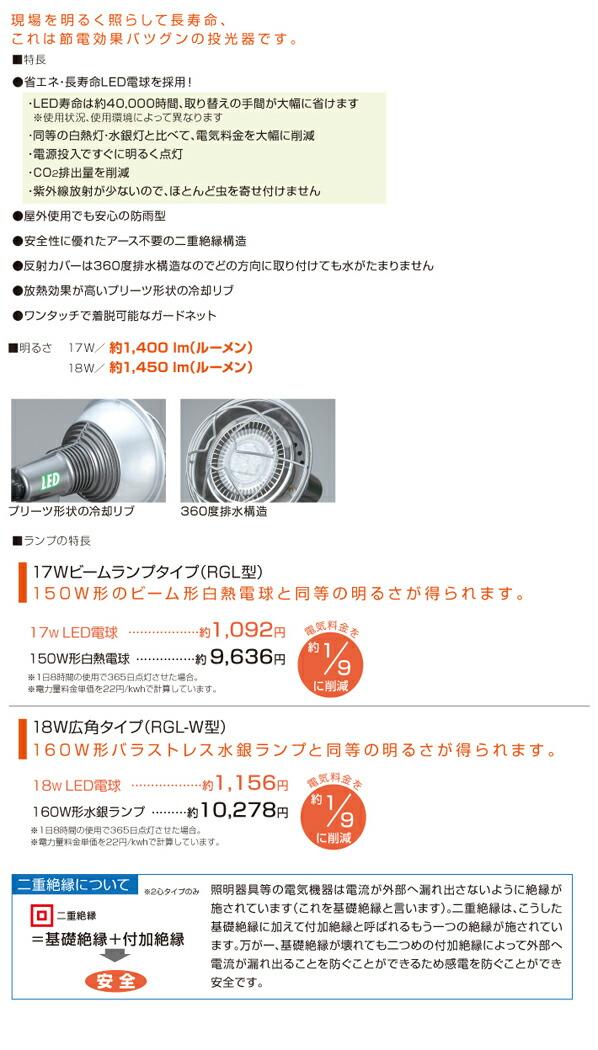 5.0m/18WLED作業灯