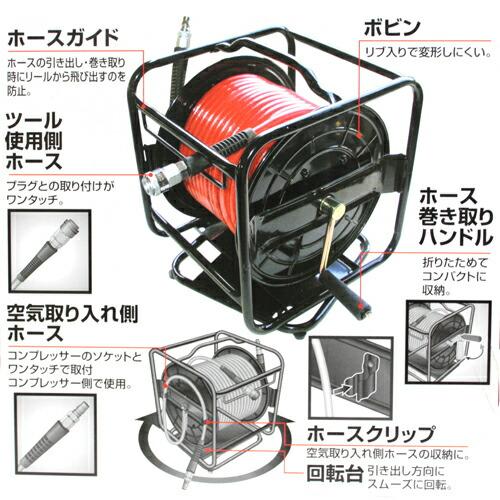E-Value エアホースリール回転30mホース付  内径6.5×外径10.0mm EAR-030