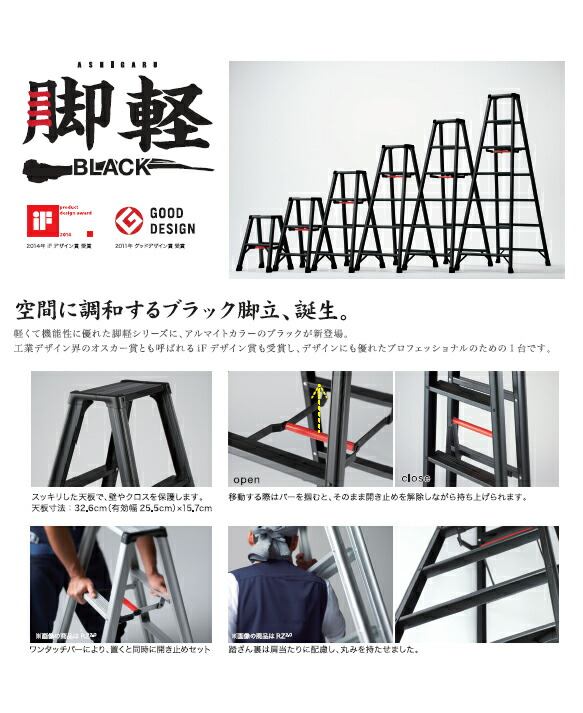 長谷川工業 脚軽 ブラック 設置寸法:W63×D107cm RZB1.0-18 1台
