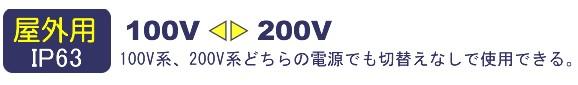 デンサン 作業用蛍光灯Vフリーライト連結タイプ (PDI-VF40J)