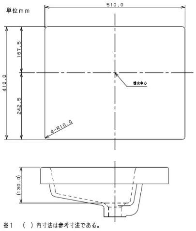 カクダイ 角型洗面器 1ホール  10L #DU-0315550000