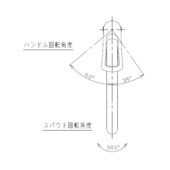 シングルレバー混合栓(分水孔つき)