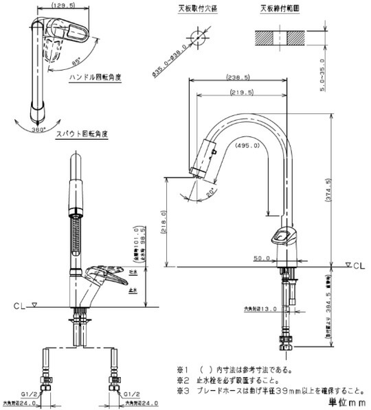 シングルレバー混合栓(シャワつき)