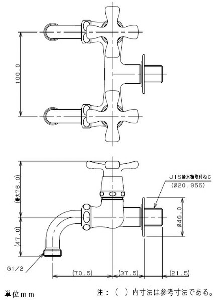 ガーデン用双口ホーム水栓(ブロンズ)
