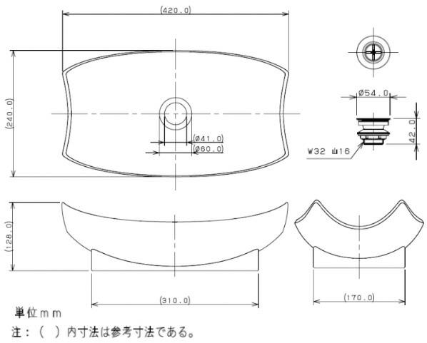 舟型手水鉢