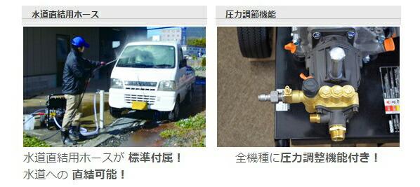 農業用エンジン式高圧洗浄機