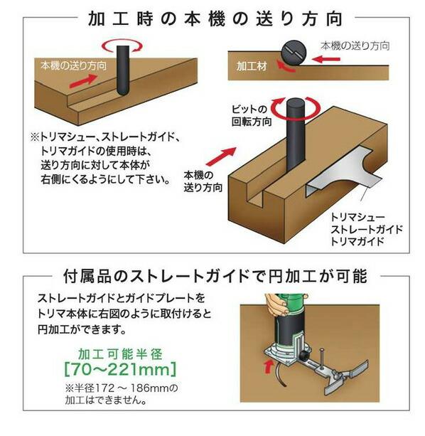 マキタ/makita トリマ M373 電動 工具