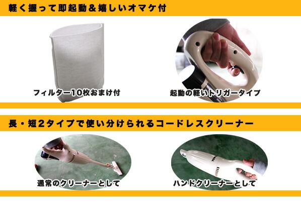 マキタ/makita 充電式クリーナ・ハンディークリーナーフィルタ10枚・バッテリ・充電器付   CL100DW
