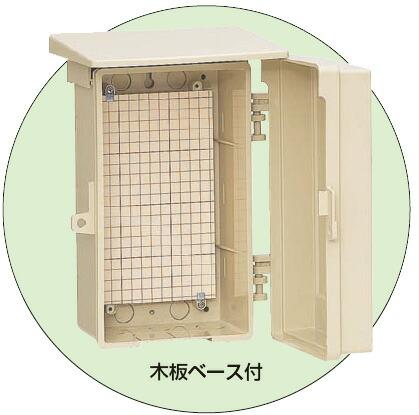 ウオルボックス (プラスチック製防雨スイッチボックス) 屋根付〈タテ型〉