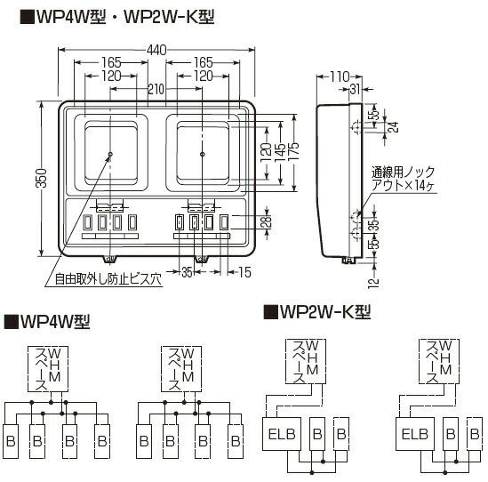 電力量計ボックス〈ELB付(2P30A・OC付)〉