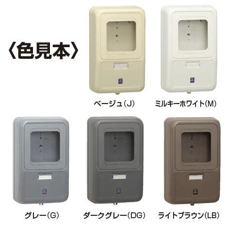 電力量計ボックス〈 分岐ブレーカ(2P1E・20A)〉