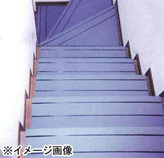 暖段 左回り階段用
