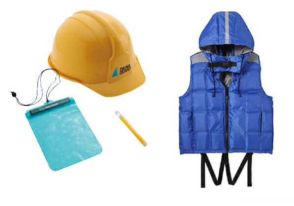 ツナガード 成人用 固型式ダウンベスト風ライフジャケット&スタンダード型リュック